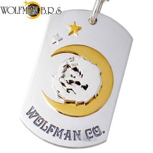 WOLFMAN B.R.S ウルフマン シルバー ネックレス メンズ ムーンスタードッグタグ WO-P-119