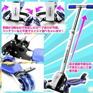 【送料無料】キックスクーター/キックボード 【折りたたみ式 安定の3輪式 カーブ走行 高さ調節可能 軽量 公園 路上】