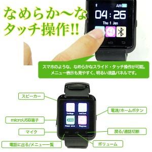 【送料無料】スマートウォッチ Bluetooth メンズ 腕時計 携帯 U watchU8