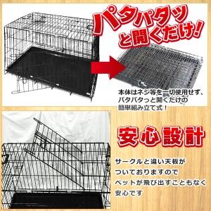 【送料無料】折畳み ペットケージ 76X47X55cm Lサイズ 【ブルドッグ 中型犬】