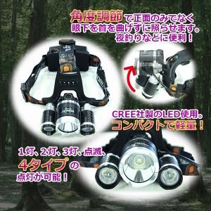 【送料無料】6000Lm CREE LEDヘッドライト USBボート付 生活防水仕様 点灯モード