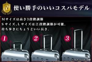 【アウトレット】スーツケース キャリーケース 大型7〜14日用 Lサイズ【即日配送】TSAロック 8輪 キャリーバッグ