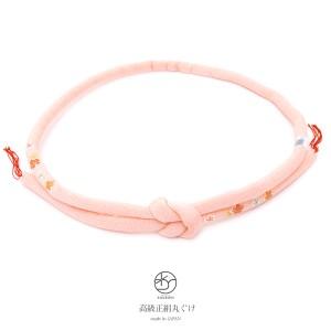 七五三の祝い着にオススメな帯締め/桜/ピンク