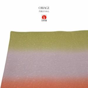 【カジュアルな着物に!正絹の高級帯揚げ】赤橙/オレンジ/灰色/グレー/黄緑/ぼかし/三色/グラデーション/綸子/丹後ちりめん/日本の絹
