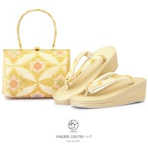 7342f3152aef8  紗織謹製の日本製高級草履バッグセット 金色 菊 唐