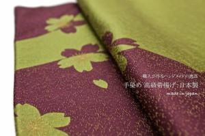 成人式の着物スタイルにオススメな帯揚げ/丹後ちりめん/正絹/抹茶色/小豆色/日本製/成人式