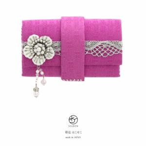 はこせこ 紅紫色 パープル 銀色 花 パールビーズ ラメ 正絹 筥迫 振袖 打ち掛 婚礼用 成人式 着物 和服 和装小物 女性用 レディース 日本