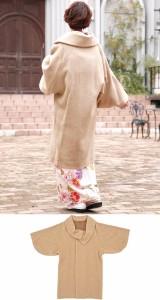 【冬の防寒に☆女性用の和装コート】茶/ベージュ/アンゴラ/毛/ロールカラー/訪問着用/小紋用/レディース/日本製/送料無料
