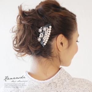 高級感と気品溢れるバチ型簪/かんざし/髪飾り/結婚式/和装/黒/シルバー/花/ラインストーン/パール/髪留め