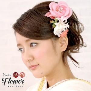 髪飾り2点セット/ピンク/花/フラワー