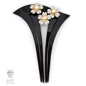 [華やかな席にぴったりなバチ型簪]黒/銀/桜/花/パールビーズ/簪/かんざし/髪飾り/髪留め/日本製