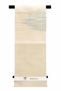 【カジュアルな夏向け八寸名古屋帯】薄茶色/灰青/紫/銀色/波/半円/曲線/透かし織り/絽/綴れ/三通柄/お太鼓柄/仕立て上がり/松葉仕立て