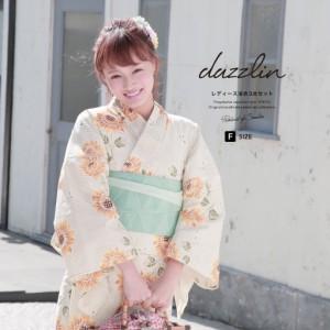 即納!【ブランド「dazzlin」(ダズリン)浴衣3点セット】薄黄色/ライトクリーム/向日葵/花/縞/綿/フリー