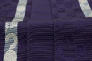 【未仕立て】【『織屋誠之輔』謹製の博多織メンズ角帯】青紫色/馬/干支/動物柄/リバーシブル/正絹/大倉織物/日本製/送料無料