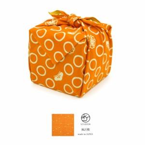 【エコでオシャレな『un deau』の風呂敷】橙色/オレンジ/バイカラー/丸/円/梅/松/綿/三巾/ふろしき/和装小物/日本製/メール便対応