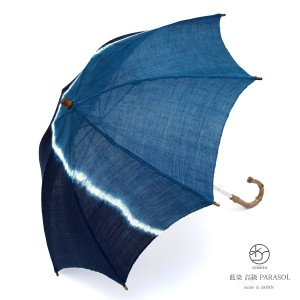 32c77c468456 【藍染が美しい日傘】青/ブルー/藍/ネイビー/よろけ縞