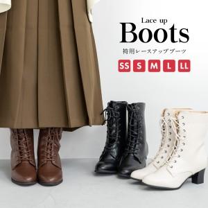 ブーツ 黒 レディース 太ヒール 合皮 レースアップ 編み上げ ショートブーツ カジュアル 卒業式 袴 22.5cm~26.5cm