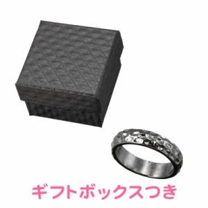 黒/ギフトボックス付き凸凹太めリング/13号