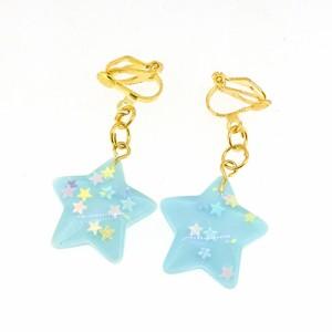 水色/星ラメ入り星のイヤリング