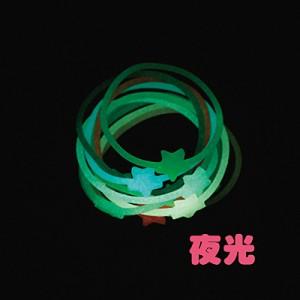 星つき細め夜光ラバーブレスレット/1個売り