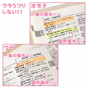 【58%OFF】ピンク/蛍光カラージェルペン