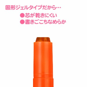 【58%OFF】オレンジ/蛍光カラージェルペン