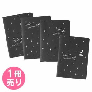 シンプルミニ黒ノート1冊売り
