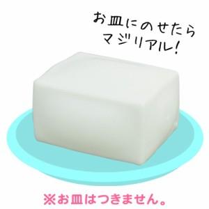 白/ぷにぷに豆腐