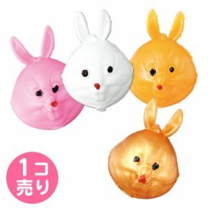 カラフルぷにぷにウサギ/1個売り
