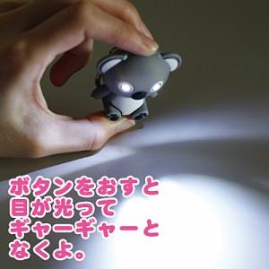 目が光って音が鳴るコアラのキーホルダー/1個売り