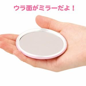 おとなほっぺちゃん柄缶バッジ風ミラー/1個売