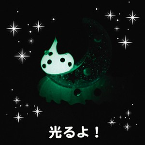 夜光/水色グラデ月のりほっぺちゃんオブジェ