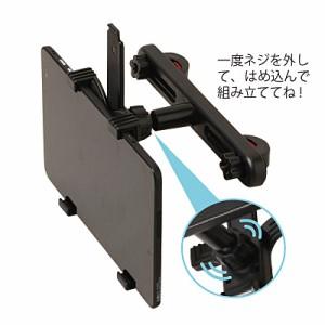黒/自動車後部座席用タブレットホルダー