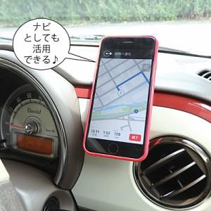 ピンク/強力マグネット式モバイルホルダー