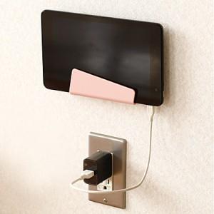 ピンク/床につかないモバイル充電スタンド