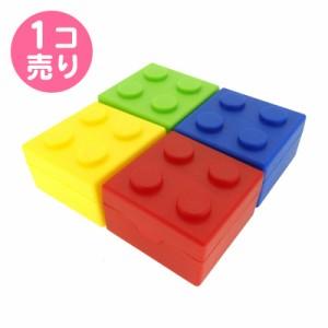 ブロック型ふたつき小物入れ/1個売り