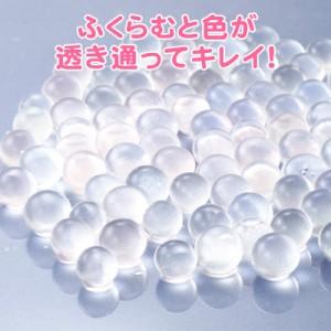 蛍光カラー/水でふくらむビーズ100個セット