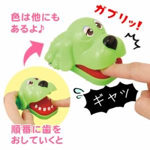 【39%OFF】歯を押すと噛む犬のキーホルダー/1個売り