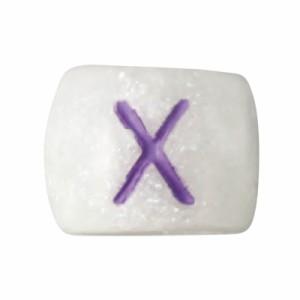 X/紫/パールラメ夜光もじもじパーツ