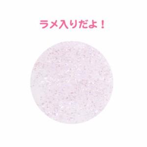 紫/ユニコーンほっぺちゃんはがせるマニキュア