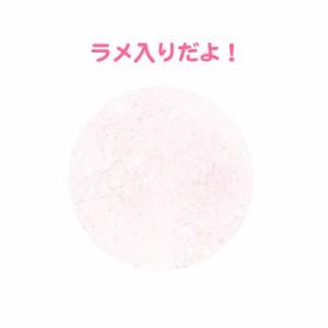 桃/ユニコーンほっぺちゃんはがせるマニキュア