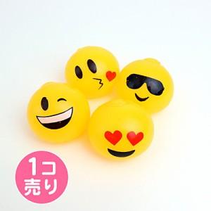 ぷにぷに黄色丸型フェイスボール/1個売り