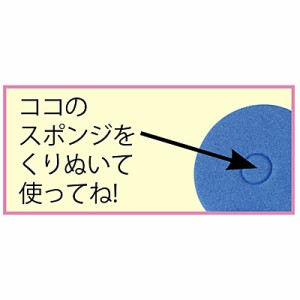 桃&水色&黄/巻髪用スポンジ6個セット