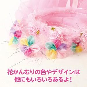 ピンク/ベール付き花かんむり