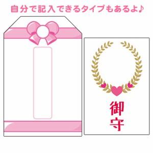 【62%OFF】音符柄/一音入魂オリジナルお守りになるメモ