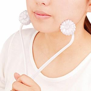 【47%OFF】パールホワイトお花の小顔ローラー