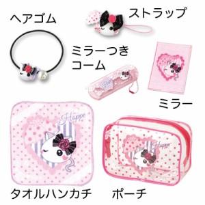 ピンク/傘持ちほっぺちゃんお出かけ福袋
