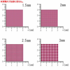 【36%OFF】パープル/7mmラウンドストーン60個パック