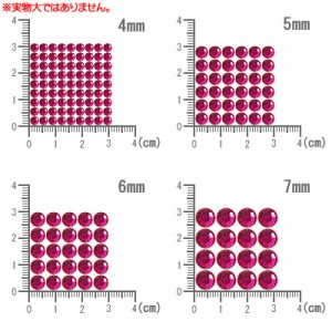 【36%OFF】オーロラブラウン/6mmラウンドストーン60個パック