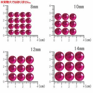 【36%OFF】パールグレー/5mm半球ストーン70個パック